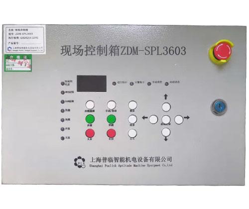 ZDM-SPL3603
